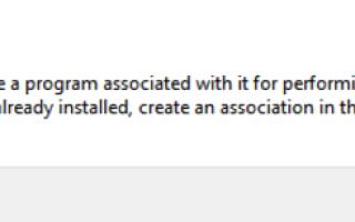 Как исправить ОТОБРАЖЕНИЕ MS-SETTINGS У этого файла нет программы, связанной с ним (Windows 10)