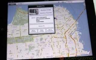 Просмотр карт Google на IPAD 2