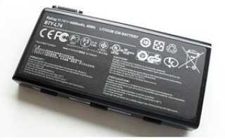 Проблемы и информация о литий-ионных батареях