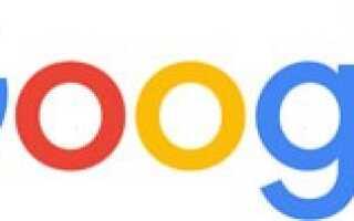 Уловки, которые должен знать каждый пользователь Google
