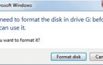 РЕШЕНО: Вам необходимо отформатировать диск перед тем, как использовать его после неправильного отключения USB.