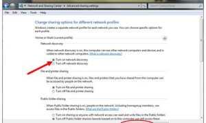 Как включить UPnP в Windows