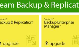 На месте Обновление Veeam 6.5 до Veeam 7 |