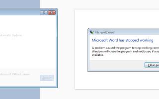 Сбой Office 365 после установки