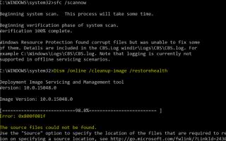 [Исправлено] DISM Ошибка 0x800f081f во время RestoreHealth в Windows 10