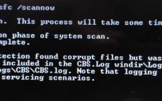 ИСПРАВЛЕНИЕ Защита ресурсов Windows обнаружила поврежденные файлы, но не смогла их исправить (Windows 10/8/7)
