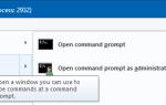 Резервное копирование и восстановление сетевых профилей Wi-Fi в Windows