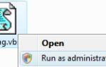 Элемент контекстного меню «Запуск от имени администратора» для файлов VBS и JS