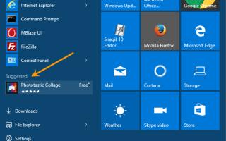 Как отключить рекламу меню «Пуск» или предложения в Windows 10?