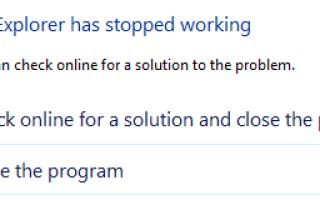 Server 2012, Exchange 2013 EAC и Internet Explorer 10 Сбой  
