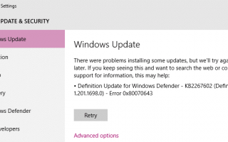 Ошибка Защитника Windows 0x80070643 Обновления определений