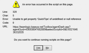 Как отключить сообщения об ошибках скрипта IE 11