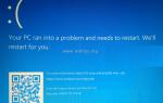 ИСПРАВЛЕНИЕ: НЕИСПРАВНОСТЬ СИСТЕМЫ PTE Синий экран Ошибка при установке Windows 10 (решено)