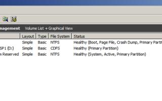 Руководство по установке теневых копий на сервере 2008