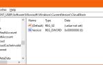 Резервное копирование, восстановление или сброс Windows 10 Пуск Меню Плитка и ярлыки