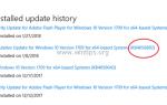 ИСПРАВЛЕНИЕ: Windows 10 Update KB4056892 не удается установить 0x800f0845