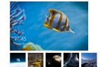 Изменить фон начального экрана в Windows 8