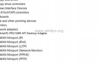 {FIX} Код ошибки 31 в минипорте WAN в диспетчере устройств (устройство не работает должным образом).