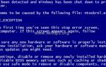 Как найти причины синего экрана смерти из информации BSOD и Minidump.