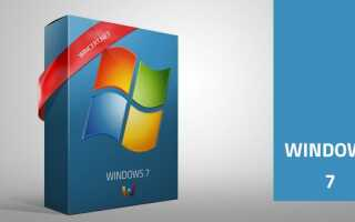 Установите Windows Vista или Windows 7 с USB