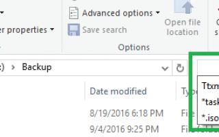 Как очистить историю поиска проводника в Windows?