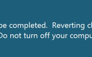 Windows не удалось установить обновления. Event ID 20