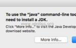 ИСПРАВЛЕНИЕ: Чтобы использовать инструмент командной строки Java, вам необходимо установить JDK (MAC OS X)