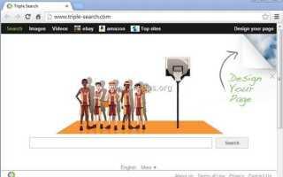 Как удалить панель инструментов Triple-Search & Triple Search перенаправить на главную страницу