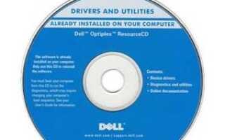 Как найти программное обеспечение и драйверы для моего компьютера?