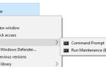 Каскадное меню и проблема со списками переходов в Проводнике файлов в Windows 10