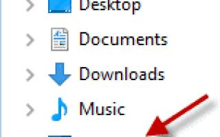 Как добавить пользовательскую папку под этот компьютер в проводнике?