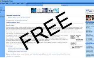 Почему служба поддержки Computer Hopes бесплатна?