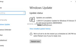 Как исправить проблемы с обновлением Windows 10.