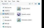 Как скрыть расширение файла для определенного типа файла в Windows?