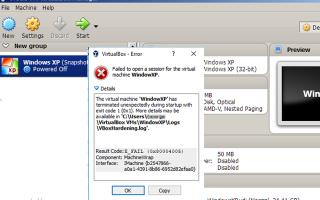 ИСПРАВЛЕНИЕ: VirtualBox не удалось открыть сеанс для виртуальной машины (решено)