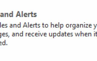 Проверка правил Outlook для пользователей в Exchange 2010
