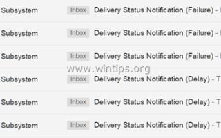 Остановить доставку почты Неудачные уведомления для сообщений, которые вы не отправили.