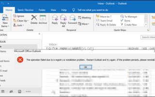 ИСПРАВЛЕНИЕ: не удается создать правила в Outlook — сбой операции из-за проблемы с реестром или установкой (Outlook 2010, 2013, 2016).