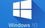 Как исправить: проблемы с низкой производительностью Windows 10 (оптимизация Windows 10)