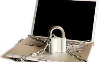 Как защитить мою веб-камеру от взлома
