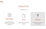 Как отключить всплывающее окно активации Office 365
