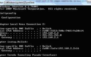 Как мне посмотреть мою сеть Subnet Mask?