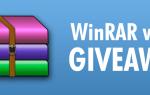 WinRAR 5.50 GIVEAWAY на WinCert.net (Обновлено!)