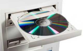 CD-ROM, работающий в режиме MS-DOS