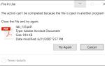 Найти, какой процесс заблокировал файл без сторонних инструментов