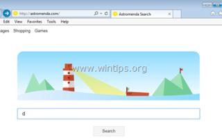 Удалить поиск Astromenda.com (домашняя страница) из IE, Chrome и Firefox (Руководство по удалению)