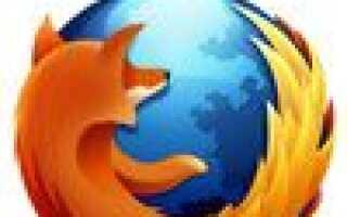 Где я могу найти плагины и дополнения Firefox?