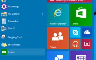 Windows 10 Руководство по меню Пуск |