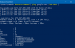 Найти общее время выполнения команды или программы в Windows