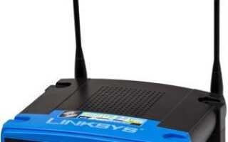 Как взломать WEP-код или пароль для Wi-Fi